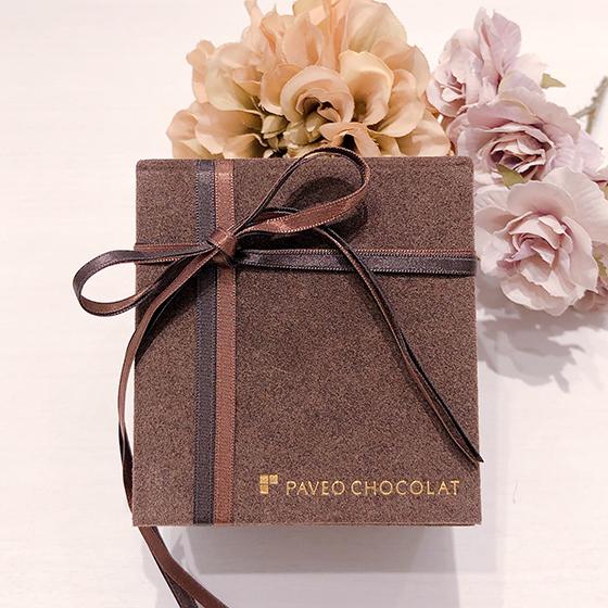 ふたりの愛の喜びを甘いチョコレートをイメージしたケースに納品いたします。