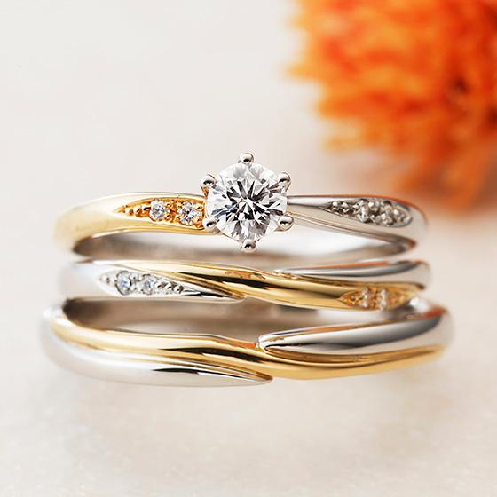 『ふたりの愛は無限大』をコンセプトにもつアンフィニテ。インフィニティマークを思わせるデザインのセットリングです。