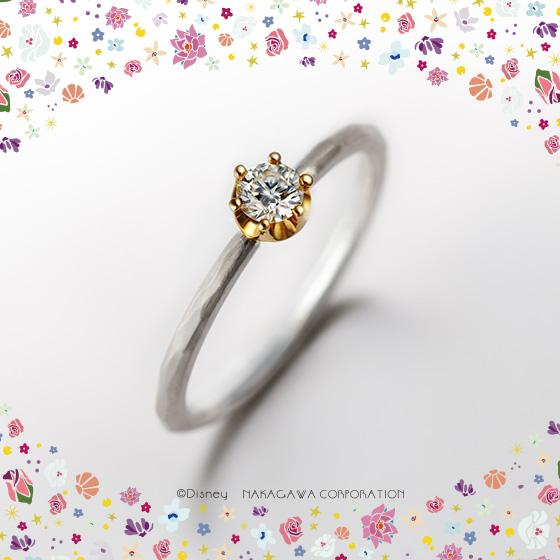 7人の小人が心を込めて作った手作り感のある婚約指輪。センターストーンも小ぶりなダイヤモンドを使用し、普段からも使用できるデザインです。