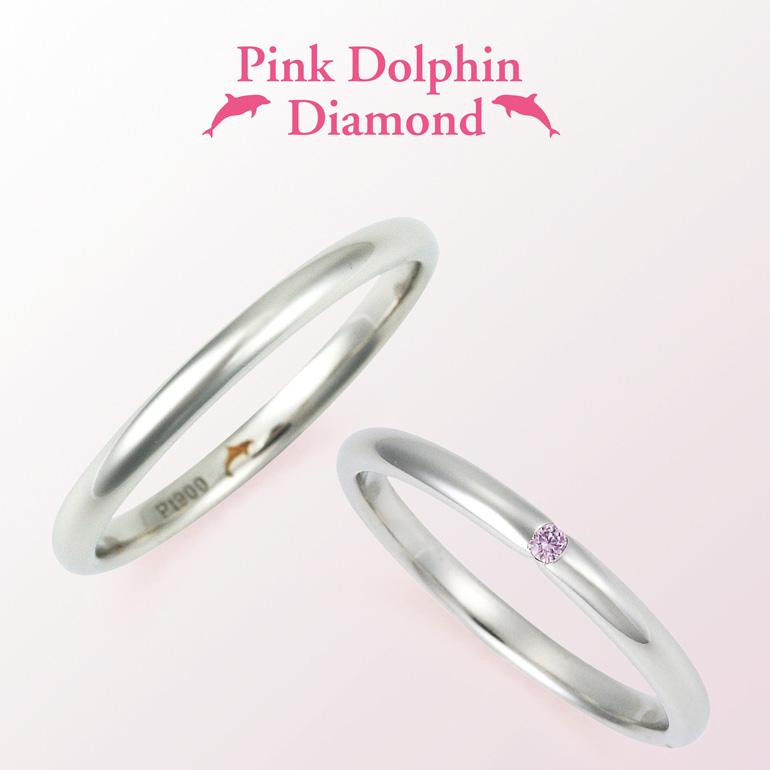 一粒のピンクダイヤモンドが可愛い細身でシンプルな結婚指輪。
