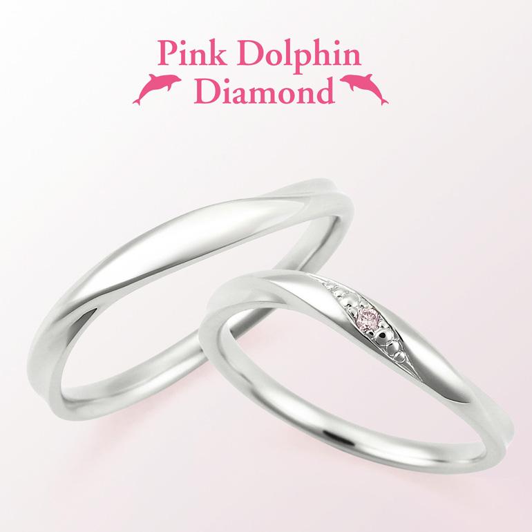 リーズナブルな結婚指輪(マリッジリング)なのに天然ピンクダイヤモンド1石が彫り留めされていて可愛さUP