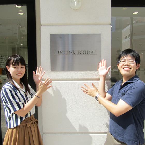 >LUCIR-K BRIDAL浜松店の前で記念のお写真を♡