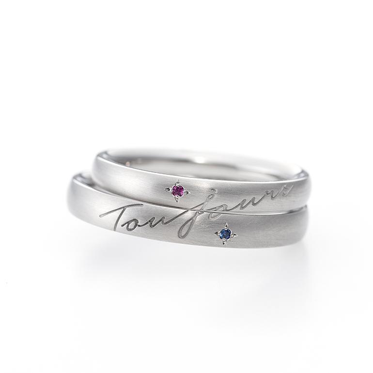 toujours=永遠という意味を込めた結婚指輪。2人のリングを重ねると文字が完成するとっても素敵なデザインです。
