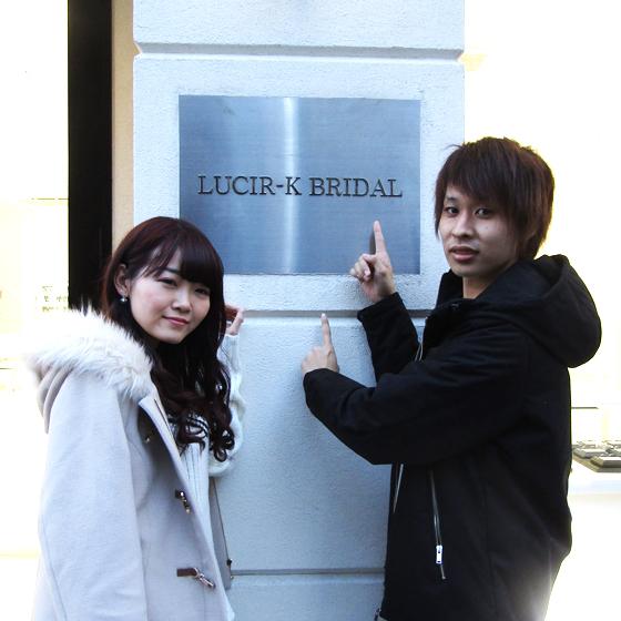 >当店の看板の前で記念に1枚♡豊橋から来て頂きありがとうございました!