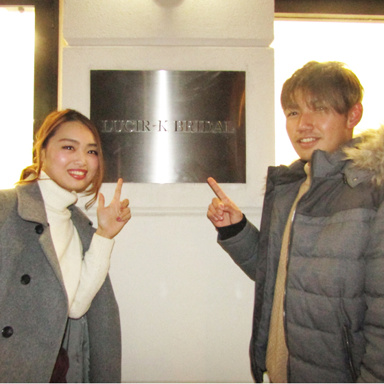 >記念にお店の看板の前でもお写真頂きました♡寒い中ありがとうございました!