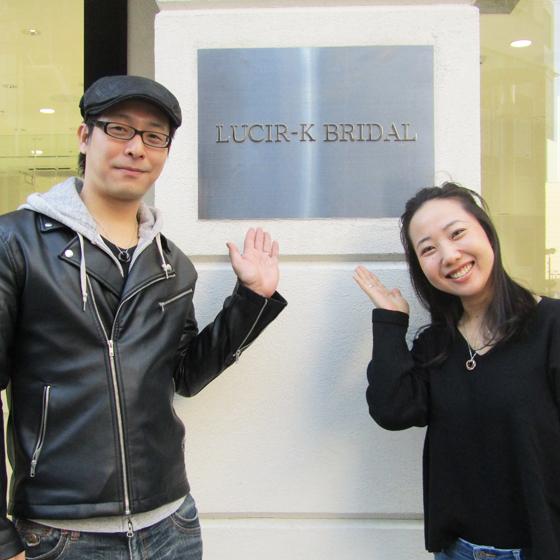 >お店の前の看板で記念撮影を撮らせて頂きました!寒い中ありがとうございます♪