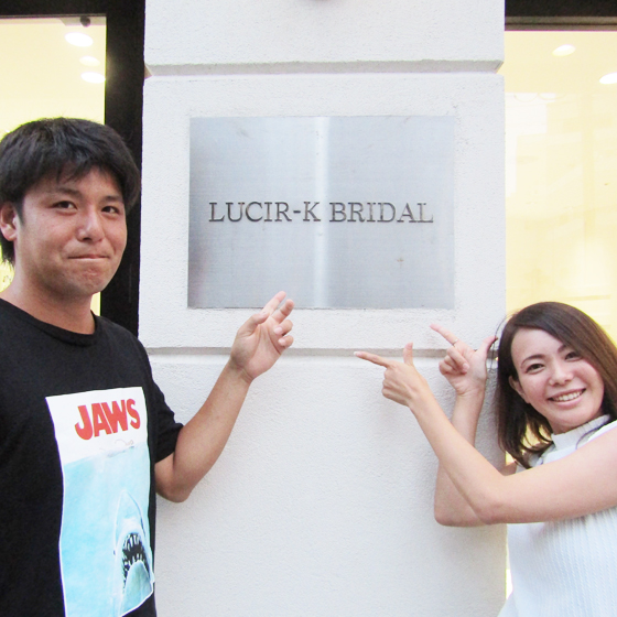 >お店の前で記念撮影。テンポのいいお二人で楽しい時間をありがとうございました!