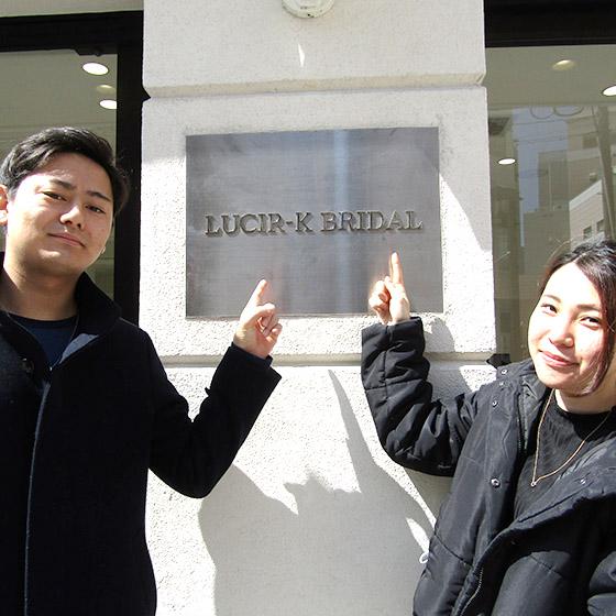 >当店の看板の前で記念撮影させて頂きました。本当におめでとうございます!